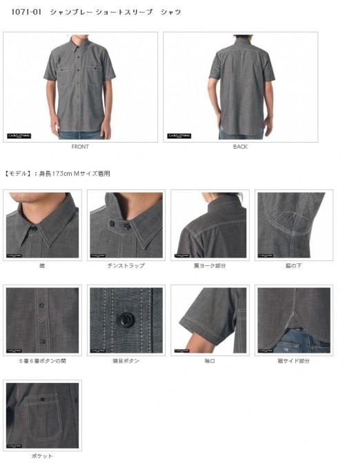 直接刺繍 シャツ オリジナル刺繍 オーダー刺繍 ネーム刺繍 オリジナルシャツ