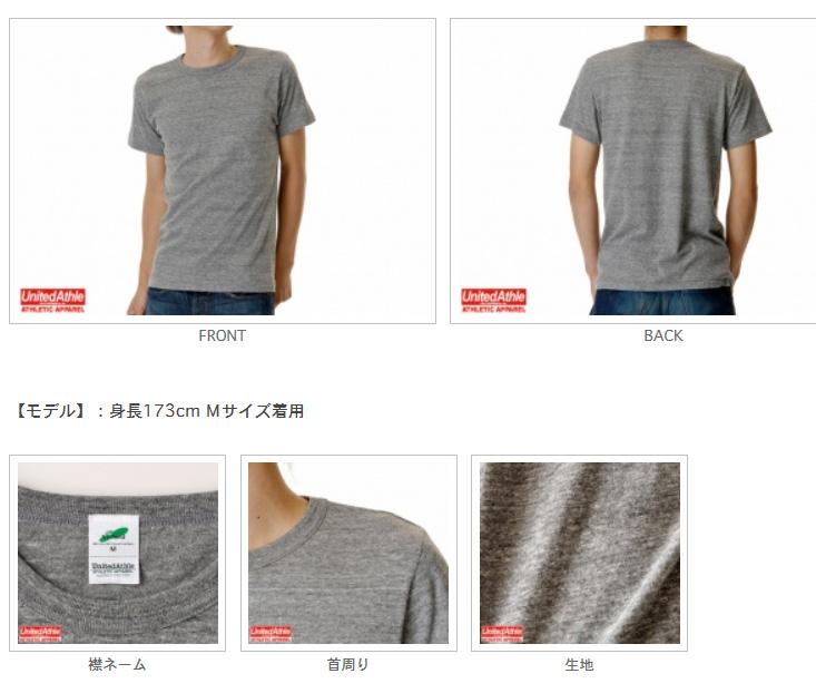 直接刺繍 Tシャツ ネーム刺繍 オリジナル刺繍 オーダー刺繍 オリジナルTシャツ