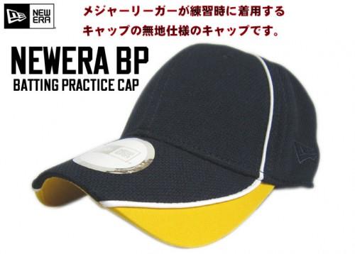 NEWERA batting practice cap ニューエラ バッティングプラクティスキャップ オリジナル刺繍 刺繍キャップ ベースボールキャップ 野球帽 3930 39thirty