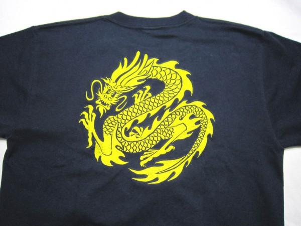 オリジナル刺繍 刺繍Tシャツ スカT オリジナル Original ネーム刺繍 名前刺繍
