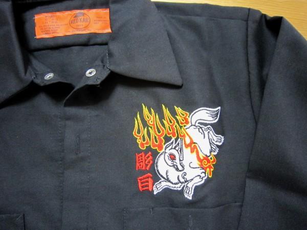 オリジナル刺繍 刺繍Tシャツ スカT オリジナル Original ネーム刺繍 名前刺繍 レッドキャップ REDKAP ワークシャツ