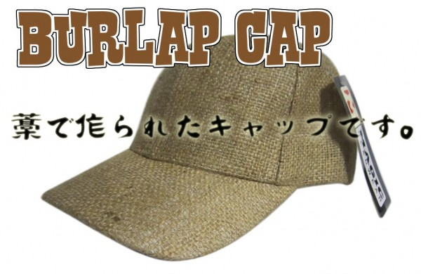 藁 わら 藁キャップ 麦わら帽子 麦藁帽子 オリジナル刺繍 刺繍キャップ