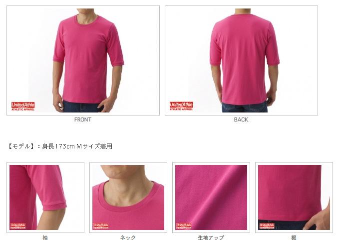 刺繍Tシャツ オリジナル刺繍 スカジャン スカT 直接刺繍