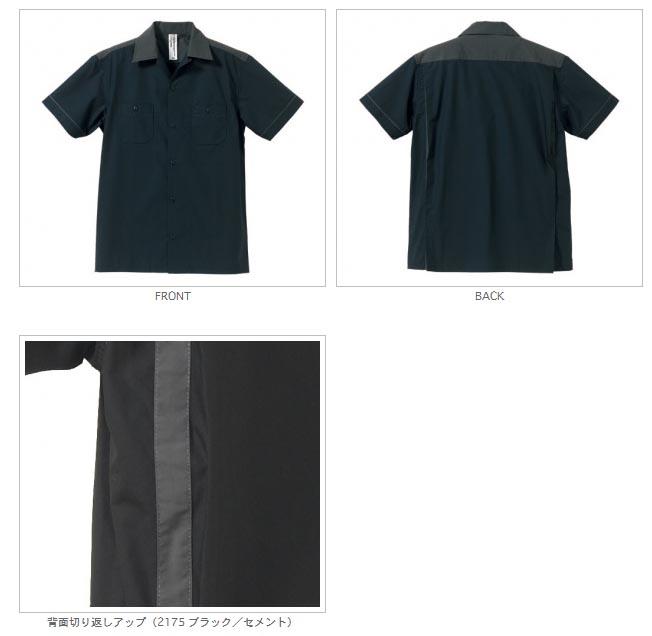 オリジナル刺繍 ボーリングシャツ Bowling shirts スカジャン アロハ