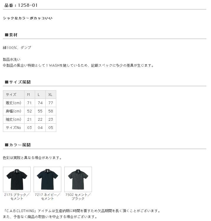 オリジナル刺繍 刺繍 シャツ ボーリングシャツ bowling shirts
