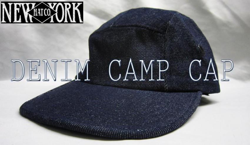 camp cap キャンプキャップ ジェットキャップ jet cap オリジナル刺繍 刺繍キャップ