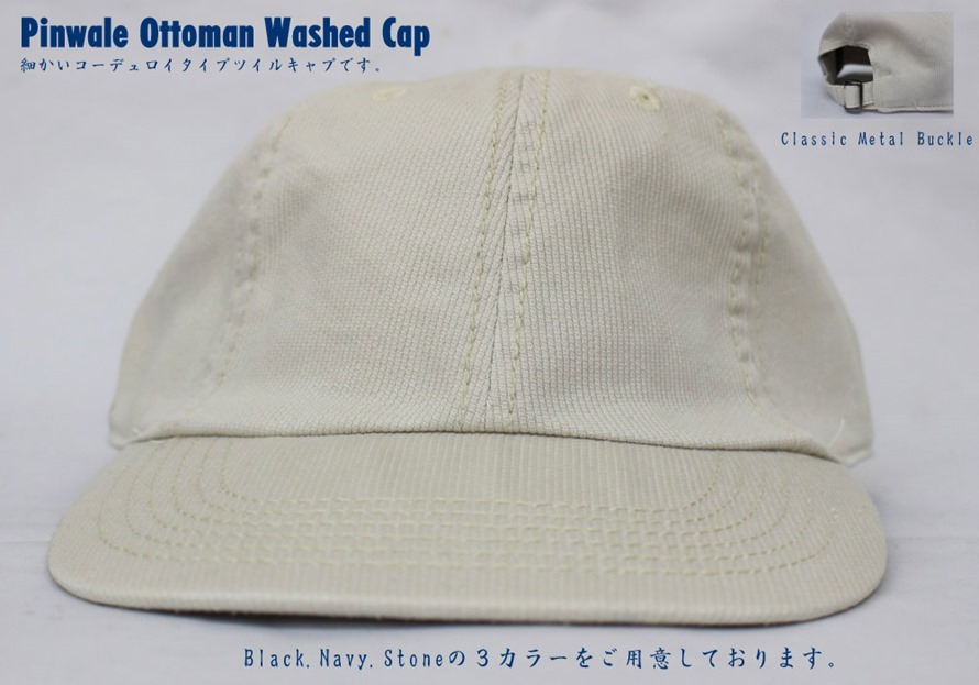 pinwale ottoman washed cap