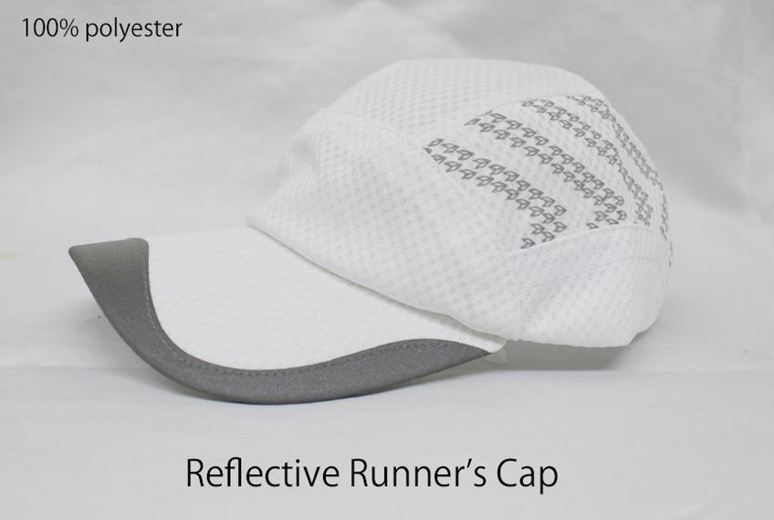 reflectibe runners cap