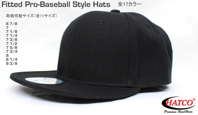 Fitted Pro-Baseball Style Hats