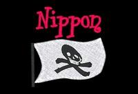刺繍キャップ オリジナル刺繍 帽子 キャップ スカジャン スカキャップ スカジャージ スカT 格安 激安 ベトジャン 型代無料 ダッドハット DADHAT ニューエラ newera 5950 9fifty 9twenty 920