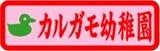 オリジナル刺繍 刺繍ワッペン 簡単オーダー イージーオーダー 格安ワッペン 激安ワッペン 簡易ワッペン 一枚から ネームワッペン 名前ワッペン 社名ワッペン サークルワッペン クラブワッペン クラブ活動ワッペン 選挙ワッペン