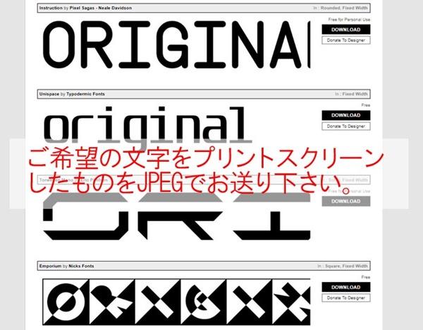 free-font-3