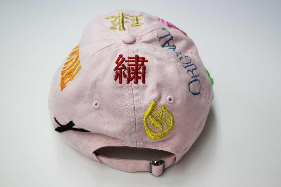 刺繍 オリジナル キャップ 帽子 横振り よこぶり 手振り 特大刺繍 天ボタン アイレット 空気穴 大きい刺繍 ビック サイズ スカジャン ベトジャン 型代無料 格安 激安 安価 版代 データ作成代 作成料金